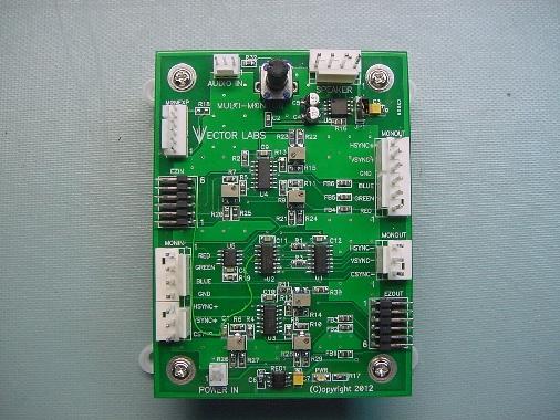 universal monitor adapter $75